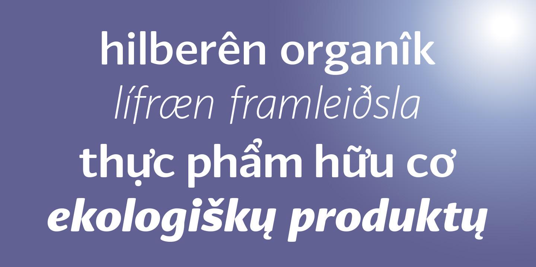 Organic Pro 2x1 10
