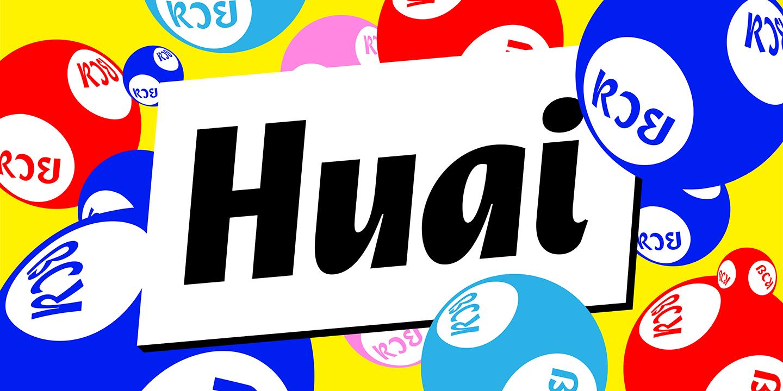 Huai 01