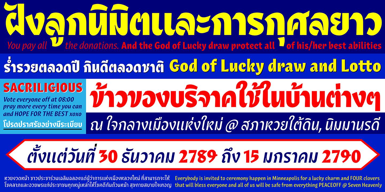 Huai Thai 09